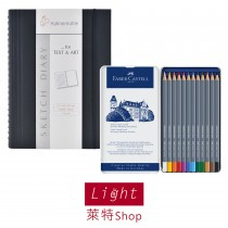 Hahnemühle日記繪圖本DIN A5+Faber-Castell GOLDFABER水性色鉛筆12色