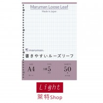 Maruman Loose Leaf 30孔平滑方格活頁紙 A4