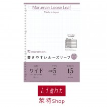 Maruman Loose Leaf 30孔折頁方格活頁紙A4-A3